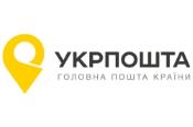 http://otsledit.com.ua/images/ukrposhta_otsledit_posilku_175.png