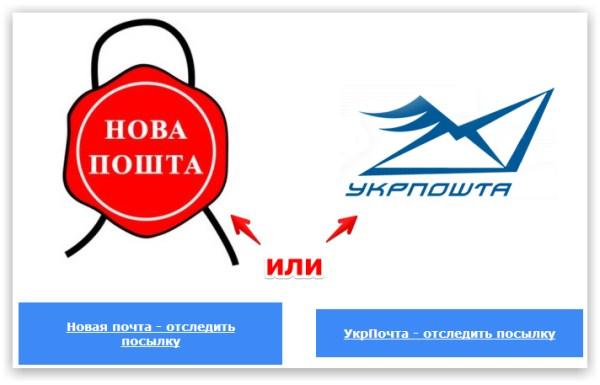 """"""",""""otsledit.com.ua"""